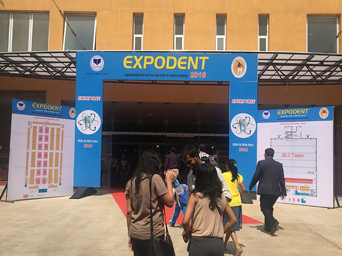 EXPODENT BANGLORE 2016イメージ