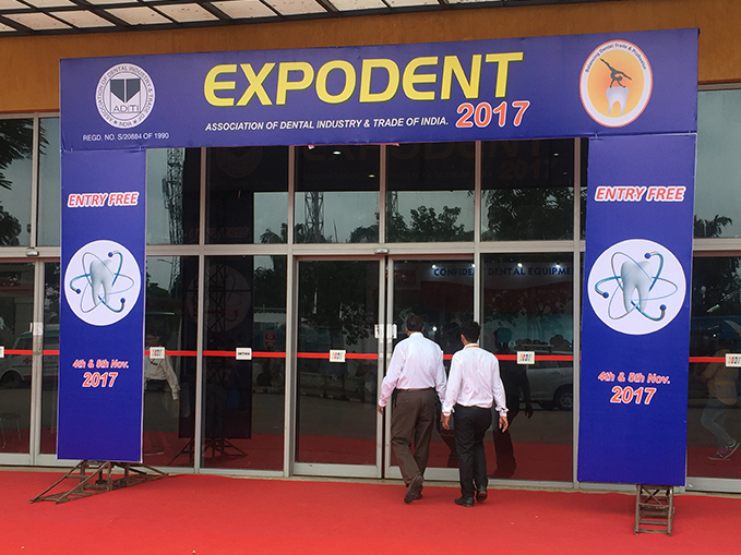 EXPODENT BANGLORE 2017イメージ