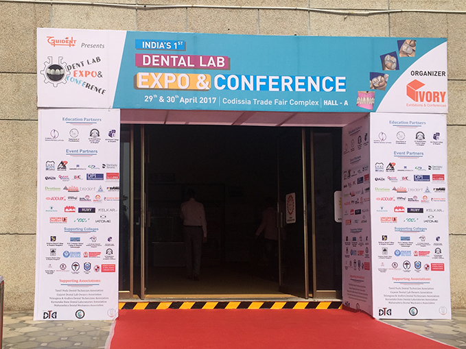 DENT LAB EXPO & CONFERENCE COIMBATORE 2017イメージ