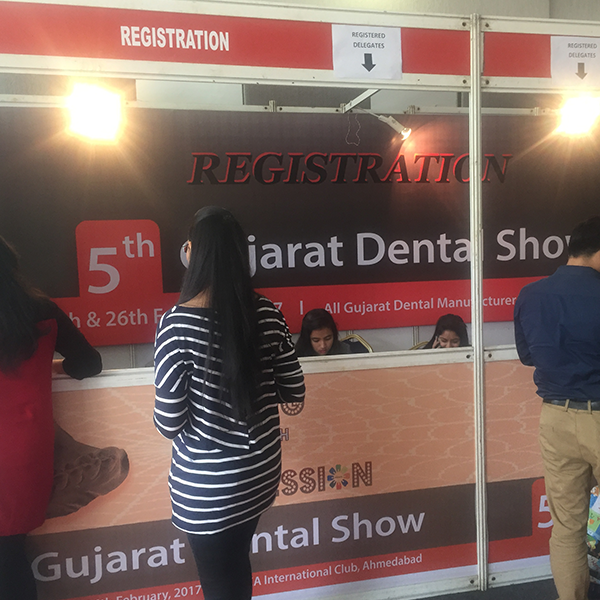 GUJARAT DENTAL SHOW 2017イメージ